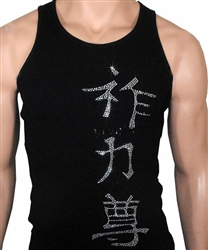 Showstopper Men Bushido Tank Top